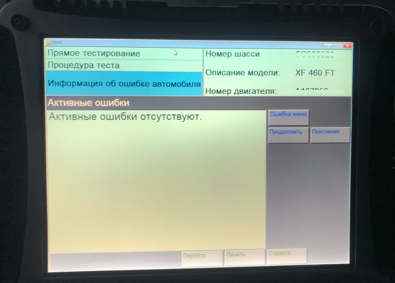 AdBlue Emulator EURO 6 NOx installation manual for DAF trucks DTC